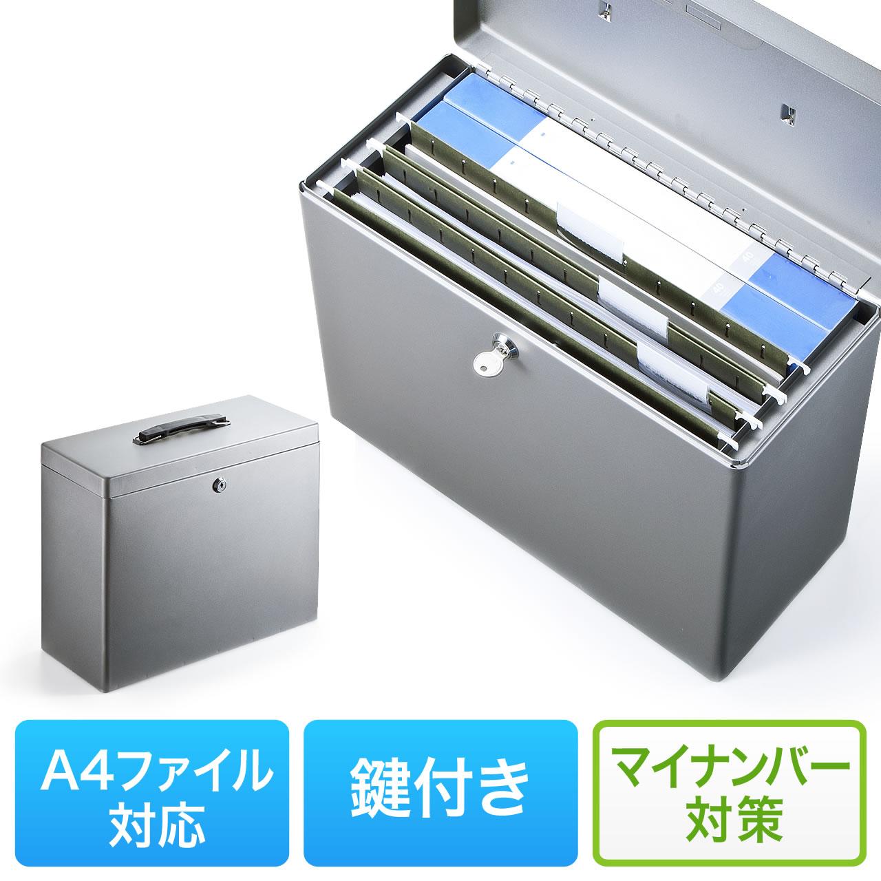 無印のファイルボックス。 ハーフサイズ。 image