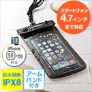 iPhone・スマホ防水ケース(iPho...