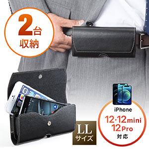 17f3594919 iPhone XS/XS Max/XRiPhone 8 Plus/iPhone 7 Plus対応2台