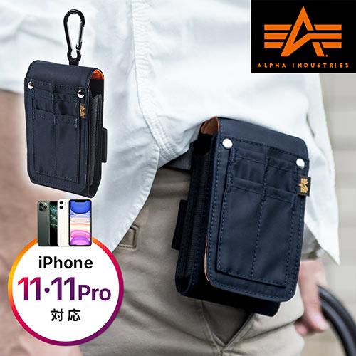 スマホ・iPhone収納ポーチ(カラビナ付・アルファデザイン・MA-1・デジカメ収納・ネイビー)