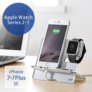 59d16d9755 Apple Watch対応アクセサリーの販売商品一覧|通販ならサンワダイレクト