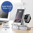 Apple Watch/iPhone�p�[�d�X�^���h�i�[�d�N���[�h���E�N���A�~�V���o�[�j