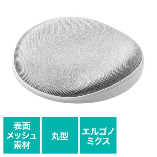 リストレスト(丸形・エルゴノミクス・腱鞘炎防止・ハード素材・小型)