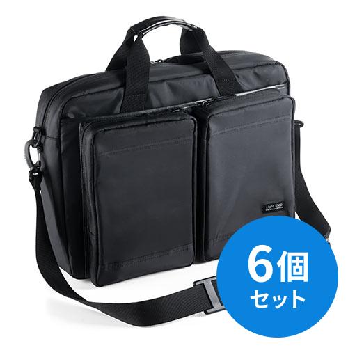 【6個セット】軽いビジネスバッグ(超撥水・2WAY・A4収納対応)