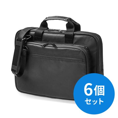 【6個セット】【本店限定】水に強いビジネスバッグ(耐水生地・止水ファスナー・15.6型対応)