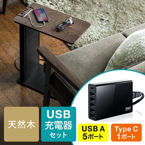 ソファサイドテーブル(デスクサイドテーブル・700-AC015BK付属・天然木/スチール使用・ブラック)