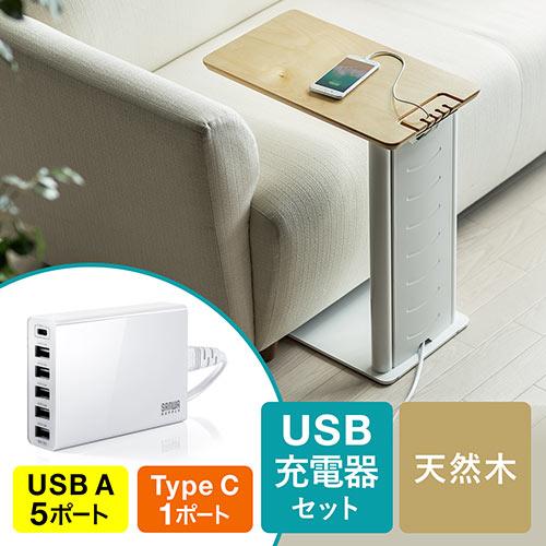 ソファサイドテーブル(デスクサイドテーブル・700-AC015W付属・天然木/スチール使用・ホワイト)