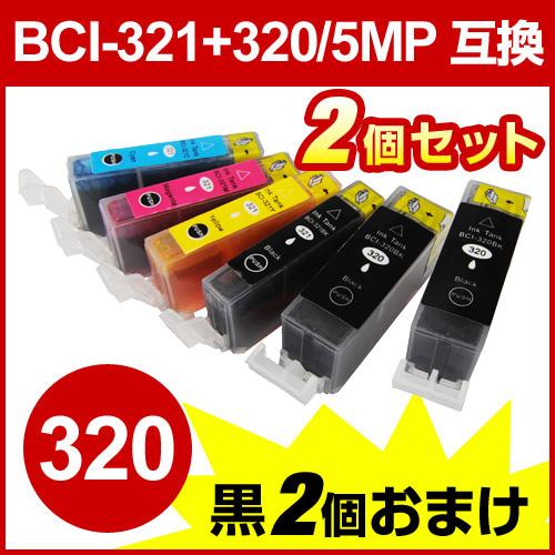 【クリックでお店のこの商品のページへ】BCI-321+320/5MP 互換インク キャノン 5色パック+1色×2個セット 300-C3203216S