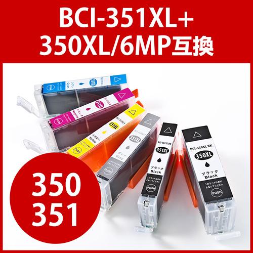 【クリックで詳細表示】BCI-351XL+350XL/6MP キヤノン互換インク 大容量・6色パック 300-C3503516P