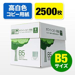 B5�T�C�Y 2,500��