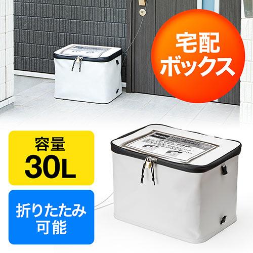 サンワサプライ 300-DLBOX001
