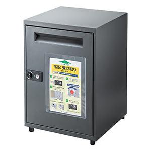 300-DLBOX016の画像