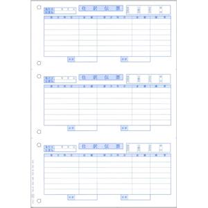 OBC 3382 単票バインダー元帳
