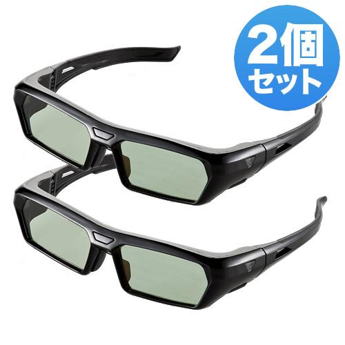 【クリックで詳細表示】【2個セット】3Dメガネ(各社テレビ対応・自動認識機能・アクティブシャッター方式) 400-3DGS002-2