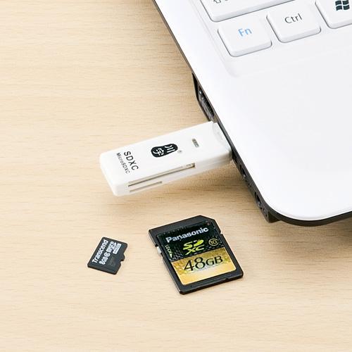 カードリーダー(microSD&SDHC&SDXC対応・ホワイト)