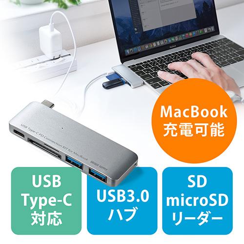 【週替わりセール】Macbook Pro対応 USB typec ハブ(USB3.0 2ポート・SD、MicroSDカードリーダー・充電対応)