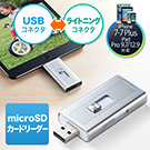 iPhone�EiPad�Ή�microSD...