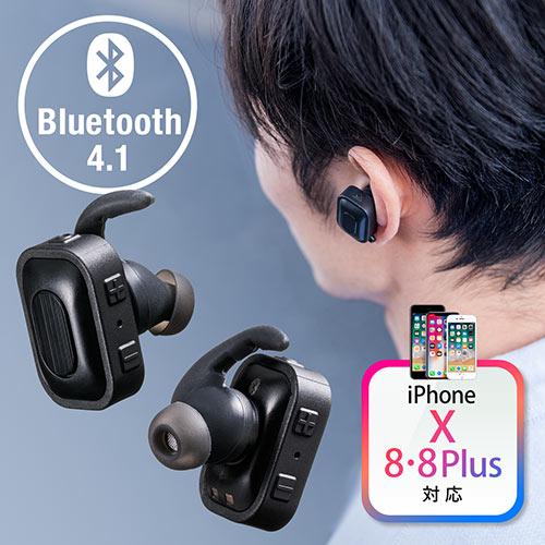 【38%OFFセールリターンズ】Bluetoothイヤホン(完全ワイヤレスイヤホン・True Wireless・コンパクト・左右ワイヤレス)