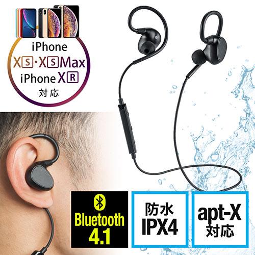 【WEB限定品セール】Bluetoothイヤホン(防水・ワイヤレスイヤホン・スポーツ使用・apt-X高音質)