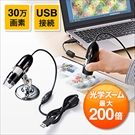 【MAX50%OFF SALE!】USB...