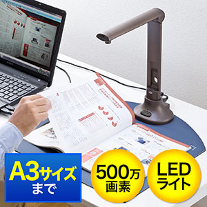 [400-CMS013の製品画像]