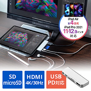 USB Type-Cハブ iPad Pro専用 2020 2018/iPad Air4 PD充電/60W 5in1 HDMI 4K Type-C USB3.0 3.5mmジャック SD/microSD