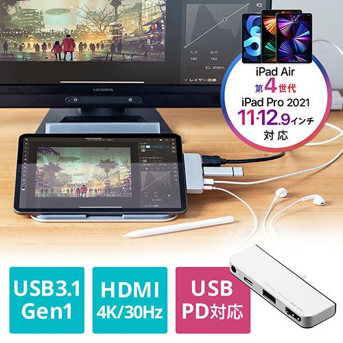 iPad Pro専用ドッキングハブ(USB PD対応・HDMI出力・4K/30Hz・USB Type-Cポート・USB 3.1 Gen1・3.5mmステレオミニジャック・アルミ・グレー)