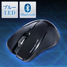 �u���[LED�}�E�X�iBluetooth3.0�E�u���b�N�j