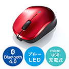 Bluetoothマウス(充電式・ブルー...