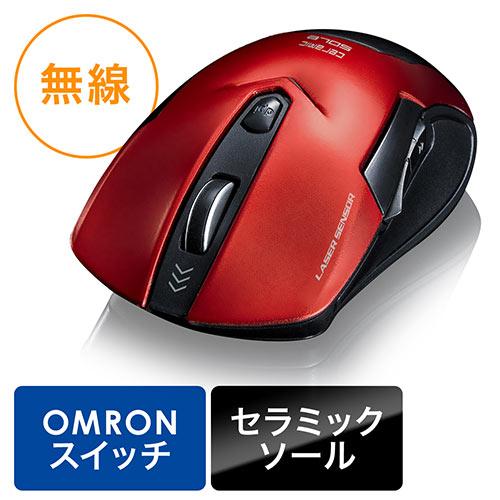 ワイヤレスレーザーマウス(レーザーセンサー・5ボタン・DPI切替・セラミックソール・高耐久オムロンスイッチ・レッド)
