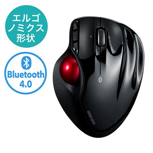 トラックボール(Bluetooth4.0・ワイヤレス・エルゴノミクス・DPI切替・レーザーセンサー・戻る・進む・ブラック)
