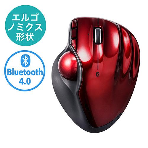 ワイヤレストラックボール(ブルートゥース4.0・Bluetooth4.0・エルゴノミクス・DPI切替・レーザーセンサー・戻る・進む・レッド) 400-MA099R