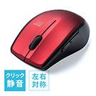 左右対称ワイヤレス静音マウス(光学式・レ...