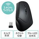 ワイヤレスエルゴマウス(人間工学・縦型エ...