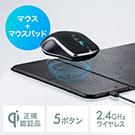 ワイヤレスマウス(充電式・5ボタン・ブル...