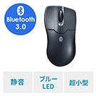 超小型Bluetoothマウス(Blue...