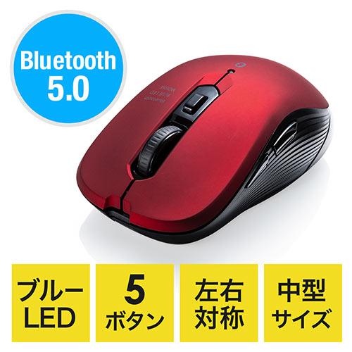 Bluetoothマウス(ワイヤレスマウス・Bluetooth3.0・ブルーLEDセンサー・5ボタン・カウント切り替え1000/1600・iPadOS対応・レッド)