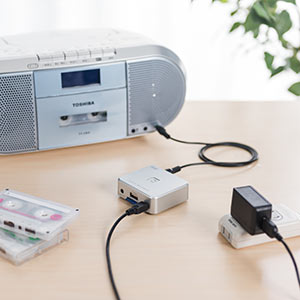 カセットテープ・レコードデジタル化