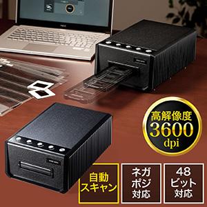 [400-SCN034の製品画像]