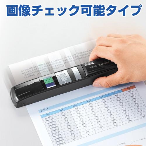 epson スキャナー pdf 変換