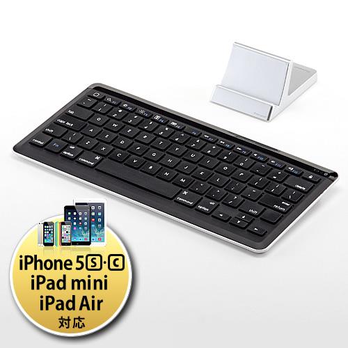 【クリックでお店のこの商品のページへ】iPad Air・Nexus7対応!iPad・iPhone 5s・5c Bluetoothキーボード 400-SKB024
