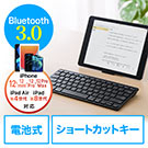 Bluetooth�L�[�{�[�h�iiPhon...