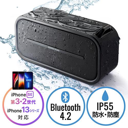 【本決算セール】Bluetoothスピーカー(防水&防塵対応・お風呂・Bluetooth4.2・microSD対応・6W・ブラック)