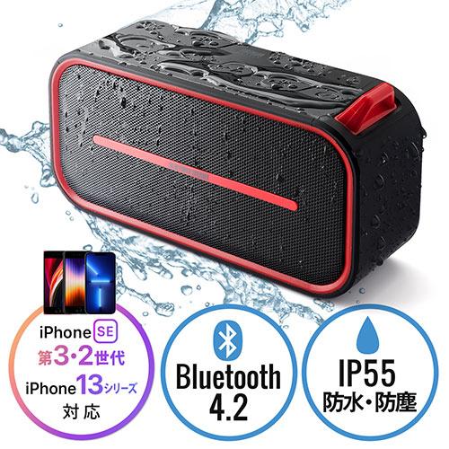 【週末限定セール】Bluetoothスピーカー 防水&防塵対応(ポータブル・Bluetooth4.2・microSD対応・6W・レッド)