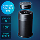 Amazon Echo Dotスピーカー...