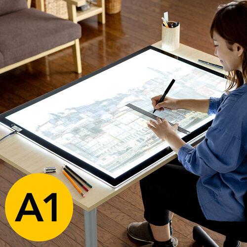 【オフィスアイテムセール】LEDトレース台(A1サイズ・薄型・無段階調光調整・照明・AC給電)