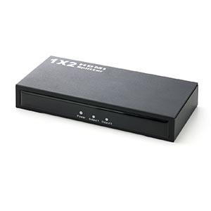 HDMI分配器 スプリッター(1入力×2出力)