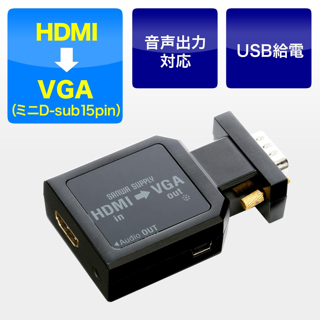 c18305d8b7 usbスピーカー|その他のパソコンサプライ品 通販・価格比較 - 価格.com