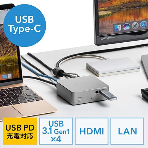 USB Type-Cドッキングステーション(Type-C専用・USB PD対応・USBハブ・HDMI出力・3.5mmステレオミニジャック・ギガビット有線LAN・USB3.1対応)