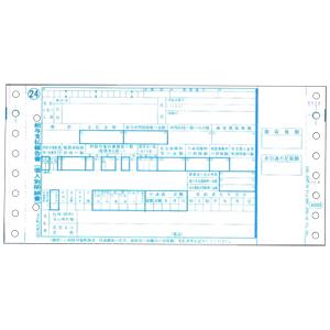 OBC 4009 バインダー元帳